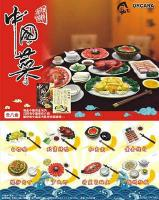 Orcara Chinese Food (Unopened Carton of 8)